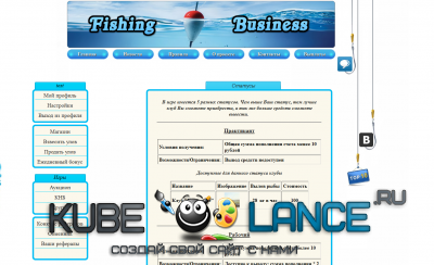 Fishing Business скрипт FF