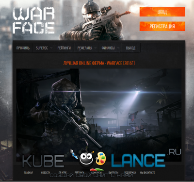 Скрипт фермы WARFACE(NEW) для FF